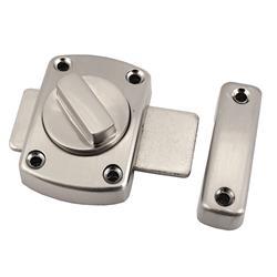 Zasuwka łazienkowa 55x55 nikiel Metalkraft