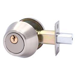 Zamek drzwiowy nawierzchniowy Metalkraft nikiel